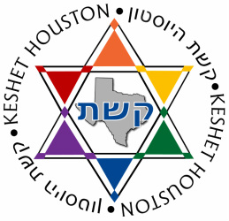 Keshet Houston logo